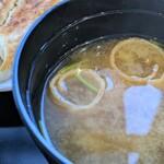 123457821 - 味噌汁(石松餃子定食・10個入)