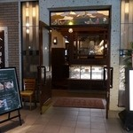 椿屋珈琲店 有楽町茶寮 -