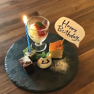 Birthdayデザートの盛合わせプレゼント!