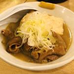 酒場 ふくろ - もつ煮込み豆腐(480円)