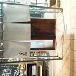 夜座和 - 入り口の写真
