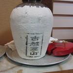 12347864 - 5ℓの甕紹興酒