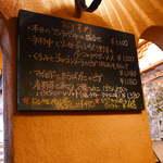 欧風食堂 カンパーニャ - 黒板に書かれたおすすめ料理