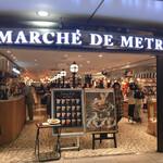 CAFE de METRO -