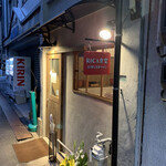 RICA食堂 -