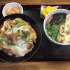 萬福亭 - 料理写真:カツ丼とミニうどんのセット