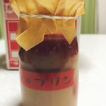 おやつとやまねこ - チョコプリン(ラズベリーソース)