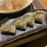 123482711 - アジの押し寿司