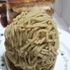 バタフライエフェクト - 料理写真:和栗のモンブラン
