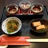 禅味 寿 - 料理写真: