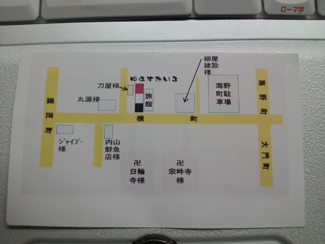 ゆあすたいる name=