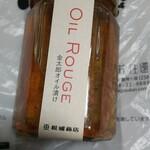 道の駅萩往還物産館 - 料理写真: