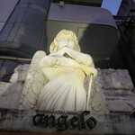 アンジェロ - 天使ちゃん