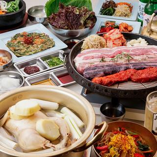 【宴会コース】歓迎会・送別会にも◎本格韓国料理で宴会を!