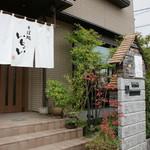 そば処 いちい - DSC02296.jpg