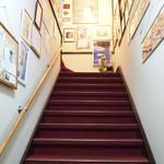 アイスクリームパーラー美園 - 階段を上がり2Fへ
