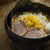 東京スタイルみそらーめん ど・みそ  - 料理写真:特みそこってりらーめん