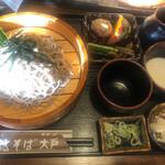 独鈷そば大戸 - 料理写真: