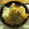 東部湯の丸サービスエリア(上り)スナックコーナー - 料理写真:舞茸野沢菜そば700円