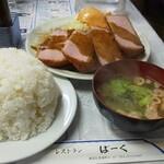 レストランばーく -