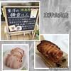 東洋食肉店 - 料理写真: