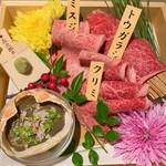 焼肉ダイニング 白李 月 - 3種盛