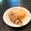 中華そば 味専 - 料理写真: