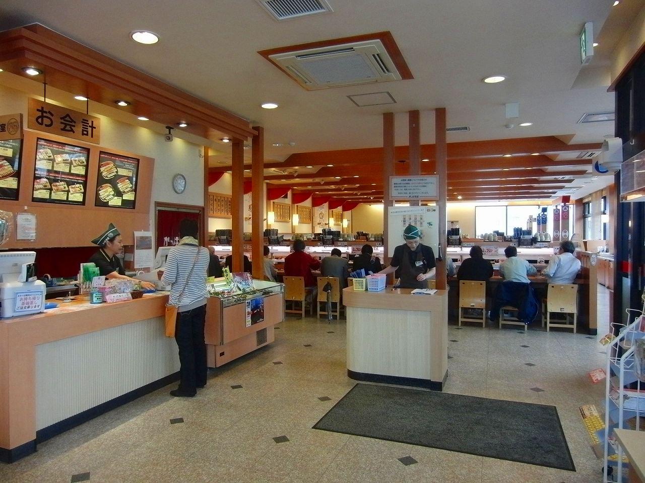 かっぱ寿司 北松本店