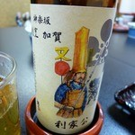 12351317 - 加賀百万石武将ビール!!(白)