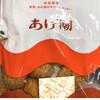 まるたや洋菓子店 - 料理写真: