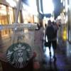 Starbucks Sai Yee Street