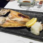 いたる - のど黒塩焼き(3000円)