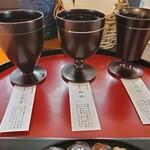 123516937 - 日本酒三種飲み比べ