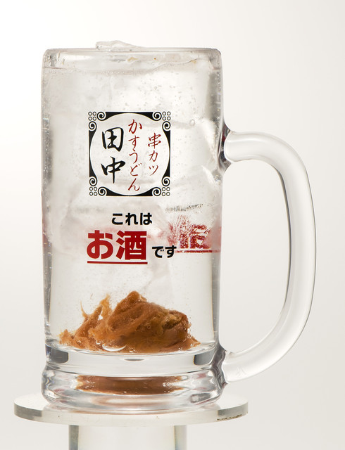 串カツ田中 練馬店の料理の写真