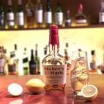 ワインとハイボール ふじ屋 - ドリンク写真:ハイボールは約100種