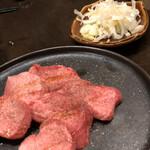 wagyuuyakinikubarukuramoto -