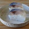 花ごよみ - 料理写真:鯖寿司