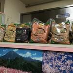 ダワット カフェ - 料理写真:食材も販売しています