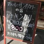 123530101 - 店内メニュー