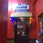 ソルマリ -