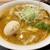 けやき - 料理写真:煮玉子ラーメン…税込1000円