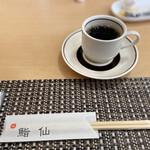 鮨仙 - コーヒー