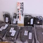 こんぶの岩崎 - 上質の羅臼昆布が格安で入手できます。専門店ならでは、ですね・・・