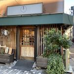 美松 - 店舗外観