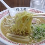 煌龍軒 - 麺リフト