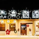 琉球焼肉なかま - 【琉球焼肉NAKAMA】でこだわりの食材を使った焼肉パーティ