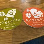 カスターニエ 軽井沢ローストチキン - 可愛いコースター、赤ん坊に食べられてました