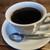 珈琲フッコ - ドリンク写真:ブレンドストロング