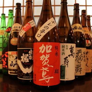 厳選日本酒!