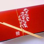 12356344 - たこ焼き10個¥450